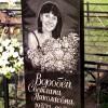 Портрет с букетом цветов