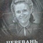 Женский граверный портрет