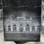 Гравировка железнодорожной станции (общий вид)